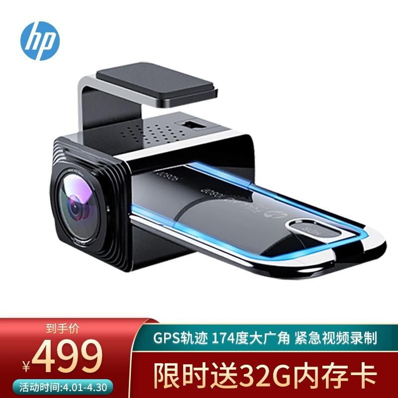 ของแท้ HP กราฟวัดความเร็ว F900 HD เคลือบ คืนวิสัยทัศน์มินิ ซ่อน มุมกว้าง 24ชั่วโมงที่จอดรถการตรวจสอบ วิดีโอเวลาล่วงเลย