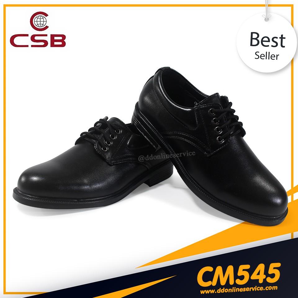 CSB รองเท้าหนังสีดำ รองเท้าคัชชู รองเท้าผูกเชือก รองเท้าผู้ชาย รองเท้าสุภาพ รองเท้าราชการ  รองเท้าใส่ทำงานCSB รุ่น CM545