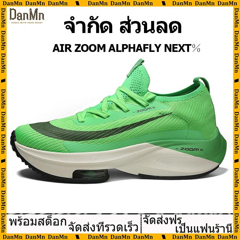 DanMn 2021 รองเท้าคัดชูผญ รองเท้าคัชชู ผช องเท้าไนกี้ รองเท้าผ้าใบชาย เหมาะกับทุกโอกาส รองเท้าผ้าใบผู้ชายและผู้หญิงรองเท