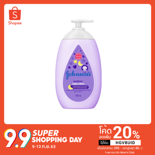 Johnson's Bedtime Lotion 500 ml