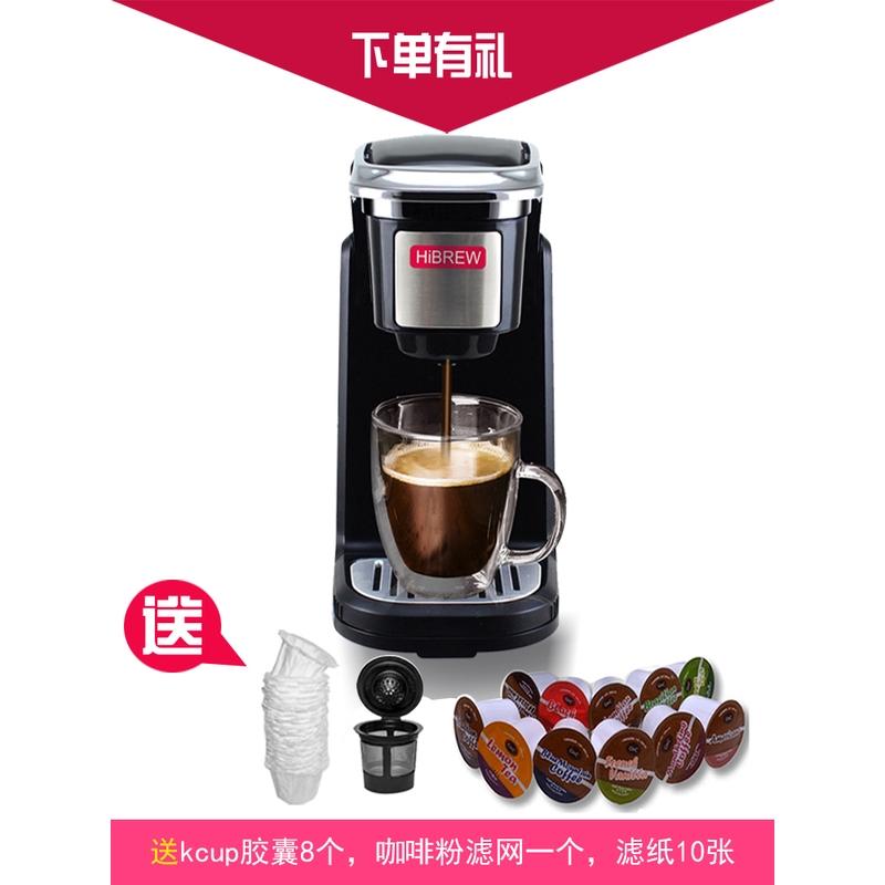 เครื่องทำกาแฟk- ถ้วยเครื่องชงกาแฟแคปซูลบ้านเครื่องแคปซูลขนาดเล็กเครื่องอเมริกันมัลติฟังก์ชั่อย่างอัตโนมัติชาฟอง
