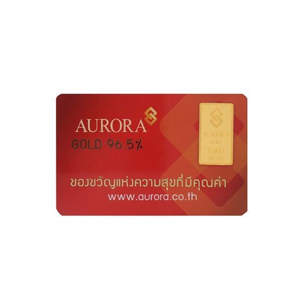 AURORA ทองคำ / ทองคำแท่ง / ทองแผ่น 2 สลึง ทอง 96.5% *ของแท้*