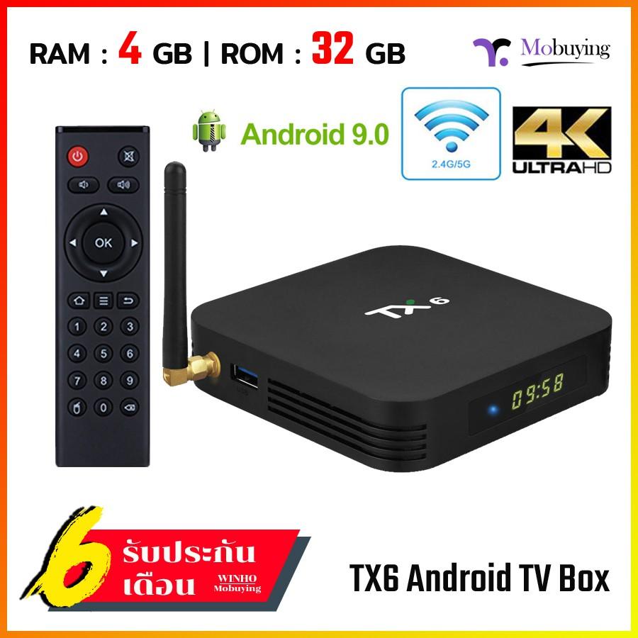 กล่องแอนดรอยทีวี TX6 Allwinner H6 5G WIFI บลูทูธ 4 1 Android 9 0 USB 3 0  พร้อมจอแสดงผล LED Dual WiFi 2 4/5Ghz