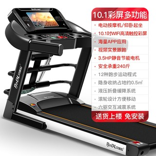 treadmill household small female folding indoor simple electric mini ultra quiet multi Special