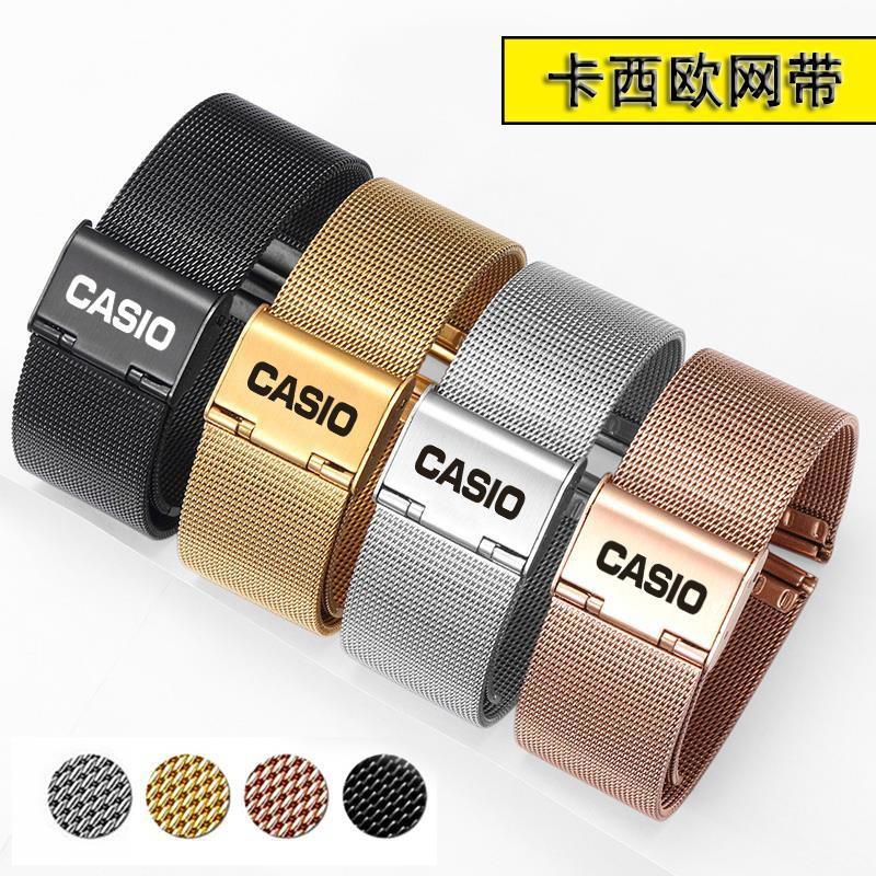 Casio นาฬิกาสายเหล็กเข็มขัดผู้ชายและผู้หญิงบางเฉียบตาข่ายเหล็กมิลานทอตาข่ายเข็มขัดสแตนเลสสร้อยข้อมือสแตนเลส 20mm KsK0