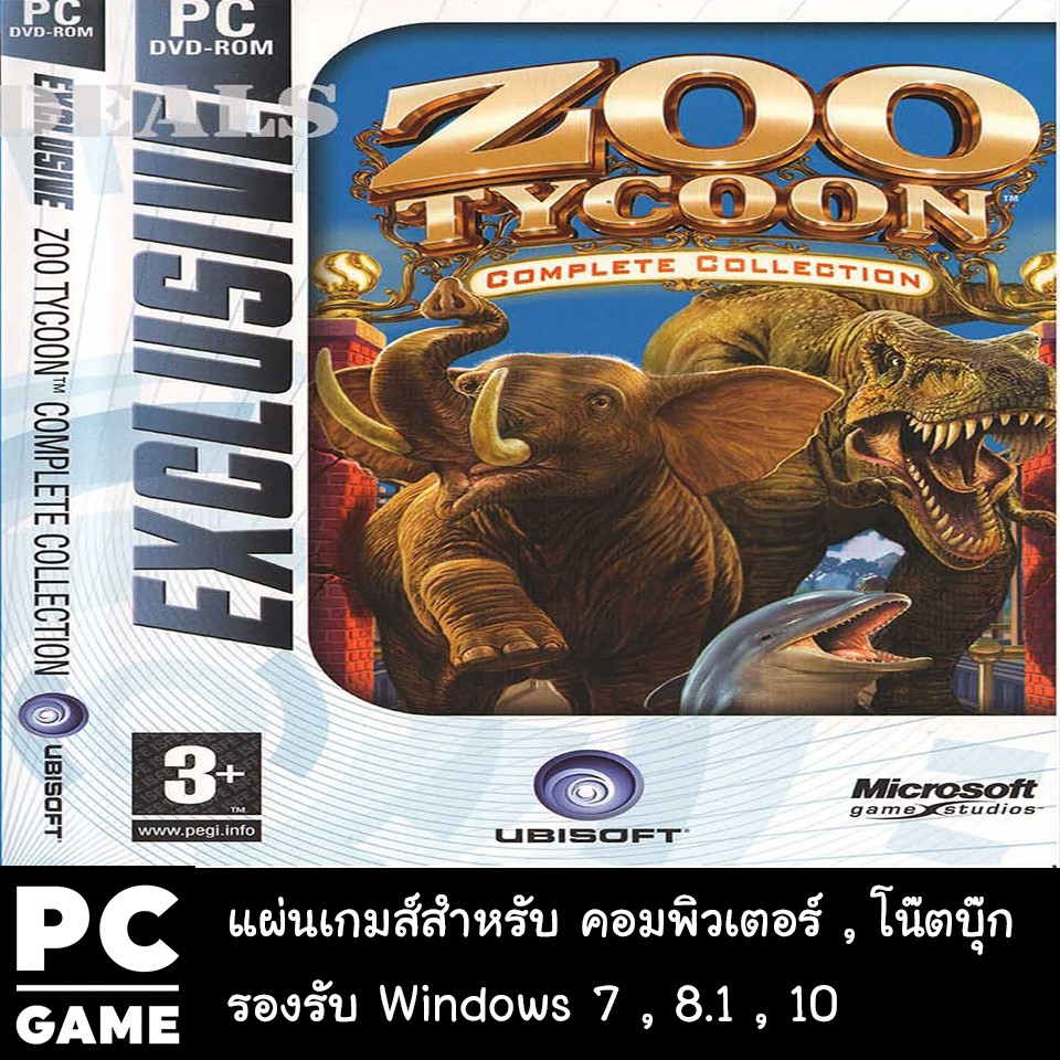 Cheapest Price Zoo Tycoon Complete Collection sale