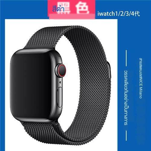 🔥พร้อมส่ง🔥สาย applewatch พร้อมส่ง ☟watch5 นาฬิกากับ iwatch4 / 3/2 รุ่น Apple watch สาย Milanese สแตนเลส 42mm✼