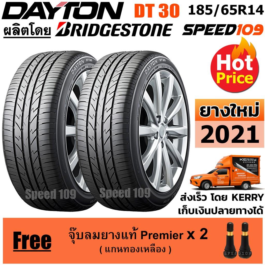 DAYTON ยางรถยนต์ ขอบ 14 ขนาด 185/65R14 รุ่น DT30 - 2 เส้น (ปี 2021)