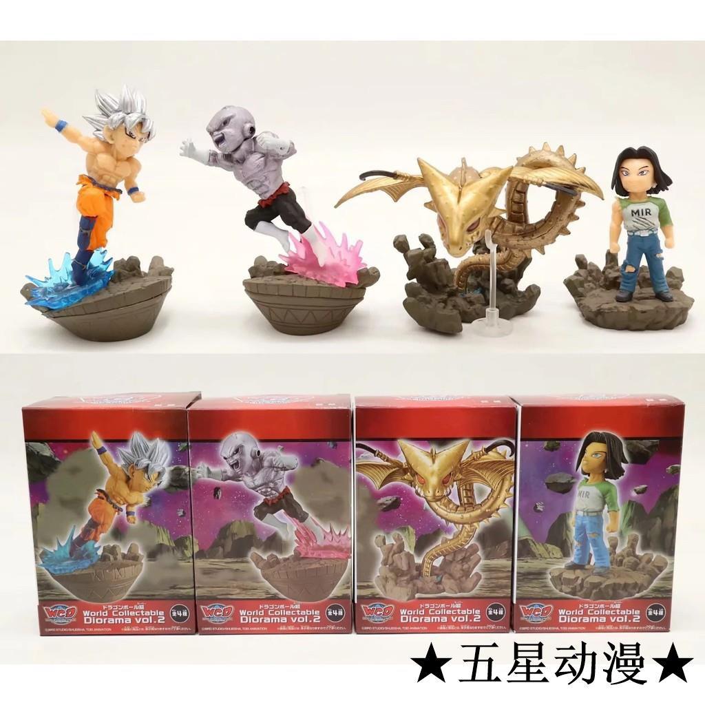Dragon Ball Z Goku Goku Super Saiyan 17 รองเท้าผ้าใบลําลอง