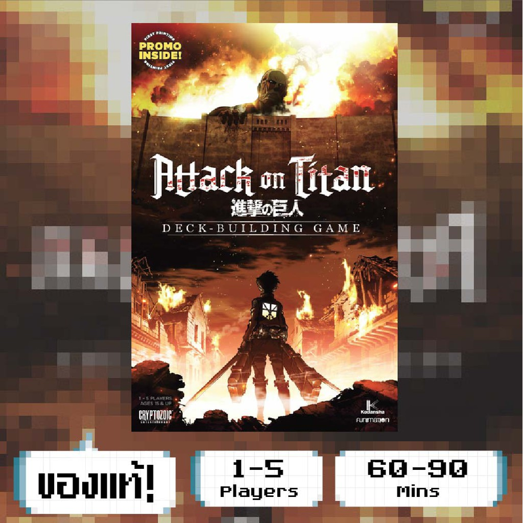 Attack on Titan: Deck-Building Game (English Ver.) Board Game