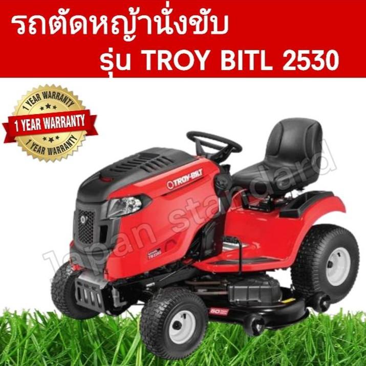 TROY BITL รถตัดหญ้านั่งขับ  รุ่น TB-2530  23แรงม้า รถตัดหญ้า เครื่องตัดหญ้า troy-bilt troy bilt troybilt