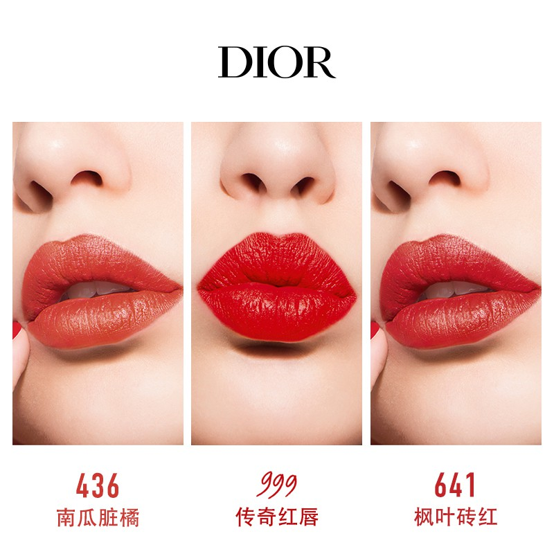 NEW✚♨♤[Spot speed] Dior intense blue gold red lipstick tube 999 641 semi-matte
