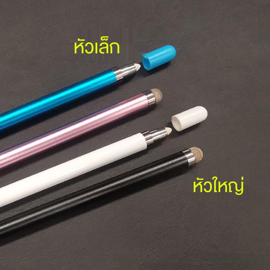 applepencil applepencil 2 ปากกาทัชสกรีน android สไตลัสb ❀﹊┋ปากกาทัชสกรีนแท็บเล็ตโทรศัพท์แอปเปิ้ลแอนดรอยด์ ipad วาดหั