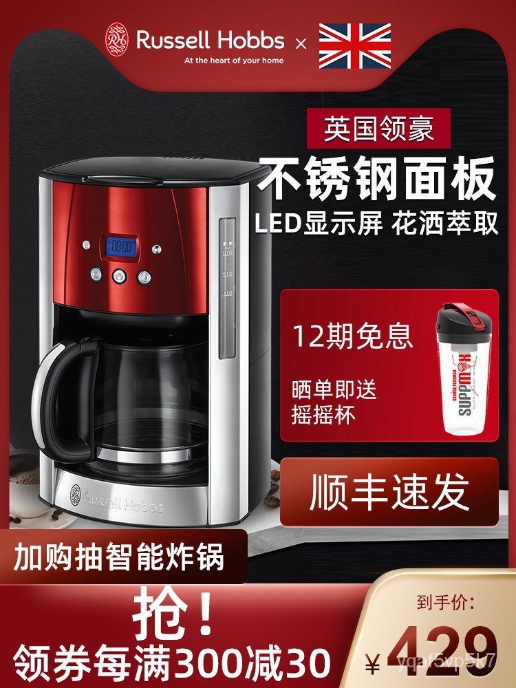 เครื่องชงกาแฟแบบหยอดเหรียญแบบหยอดเหรียญแบบหยอดเหรียญแบบหยอดเหรียญ23240-56C