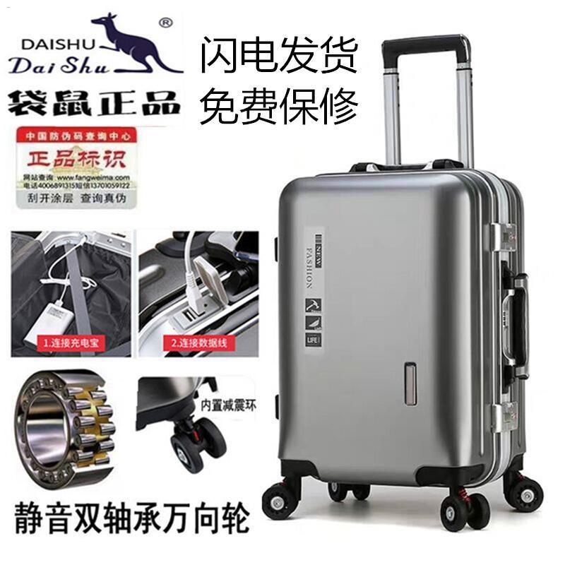 ☢☊◐กระเป๋าเดินทาง Kangaroo กระเป๋าเดินทางหญิงกระเป๋าเดินทางชายกระเป๋าเดินทาง 20 นิ้ว 24 นิ้วรหัสผ่านกล่องนักเรียนกระเป๋