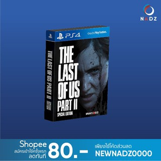 PlayStation 4 : The Last Of Us Part II Special Edition | TH/EN | R3