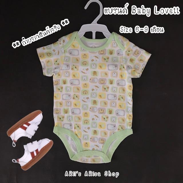 บอดี้สูทเด็ก แบรนด์ Baby Lovett