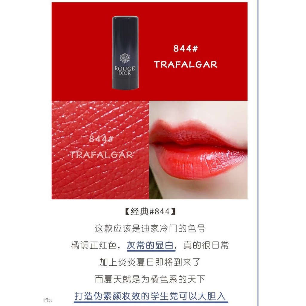 ✖♞☂พร้อมส่ง! Dior velvet / matte moisturizing lipstick 999/772/720/888/760/840