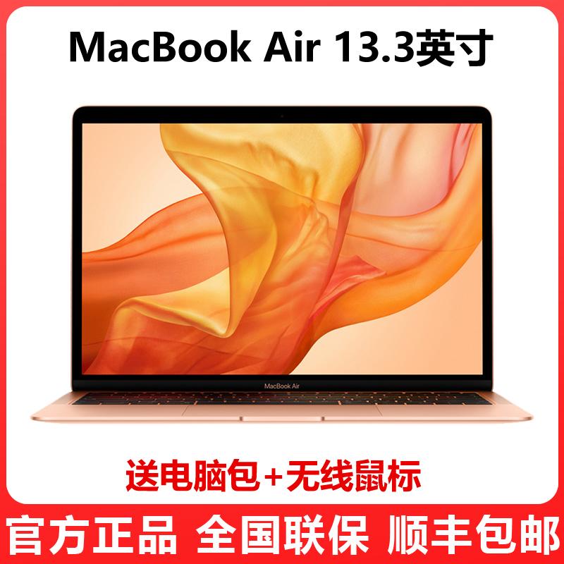 【2020ของใหม่/ของแท้ Original】 Apple/แอปเปิล MacBook Air 13.3นิ้ว1.1Gแบบdual-coreสิบรุ่นi5/i3 8Gหน่วยความจำ 256G/512คอมพิ