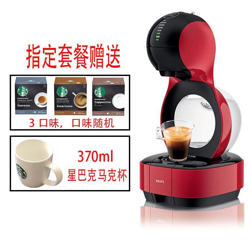 เตาแม่เหล็กไฟฟ้า❄แคปซูล Duoqukusi LUMIO เครื่องชงกาแฟกาแฟดำขนาดเล็ก เครื่องทำฟองนมอัตโนมัติที่บ้านในสำนักงาน