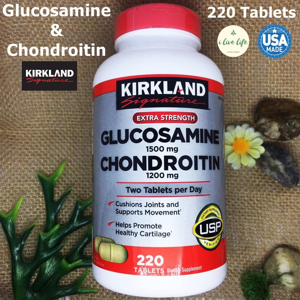 condroitină cu glucozamină 500)