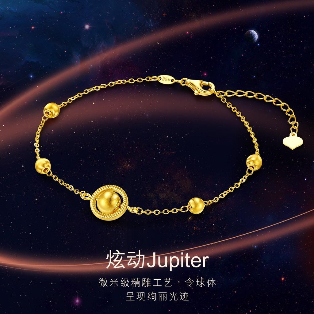 Luk Fook อัญมณี | เงางามJupiterสร้อยข้อมือทองคำพราวราคาหญิง