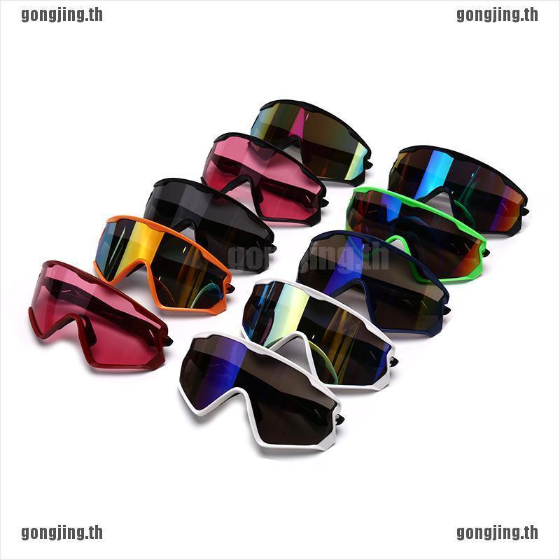 GONJONE Photochromic Cycling Glasses Men/Women Sport Road Bike Eyewear