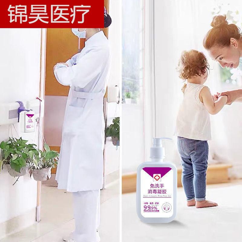 ฤดูร้อนรูปแบบใหม่  ✾✸เจลล้างมือ เจลล้างมือ แอลกอฮอล์ ทางการแพทย์ เด็กนักเรียน พกพาติดตัว