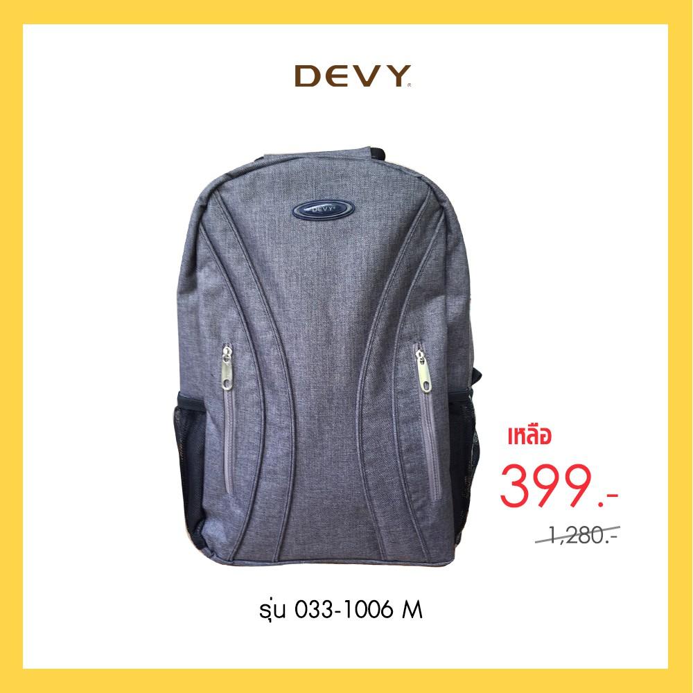 DEVY   กระเป๋าเป้ กระเป๋าผู้ชาย รหัส 033-1006 M