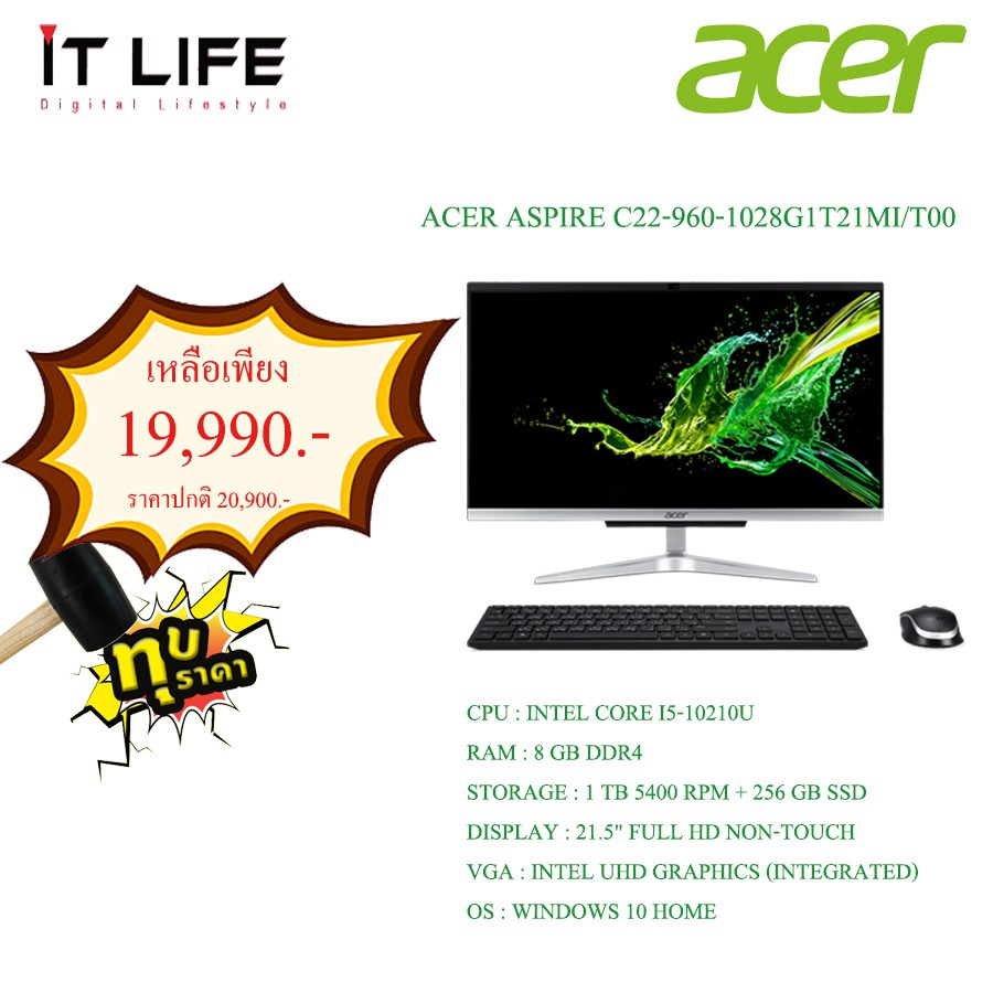 ALL IN ONE ACER ASPIRE C22-960-1028G1T21MI/T003