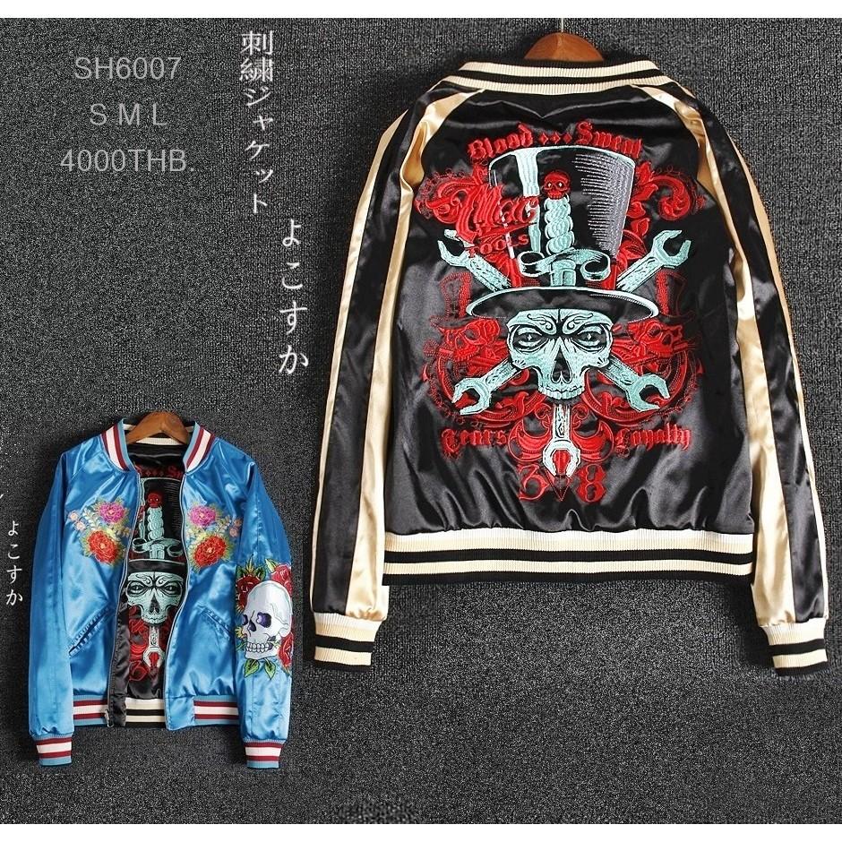 SUKAJAN พรีเมียมเกรด Japanese Souvenir Jacket  แจ็คเกตซูกาจันลาย  BLOOD SWEAT