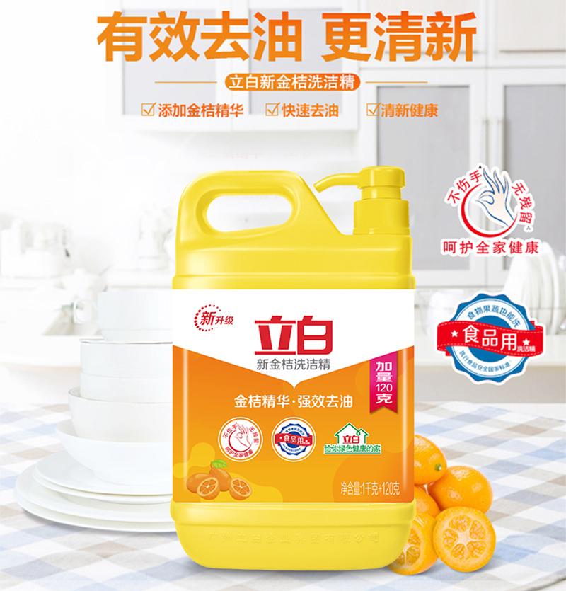 ▲立白ผงซักฟอกบ้านห้องครัวบ้านราคาไม่แพงโหลดถังทำอาหารในเชิงพาณิชย์น้ำมันไม่เจ็บมือFCLขวดกด■