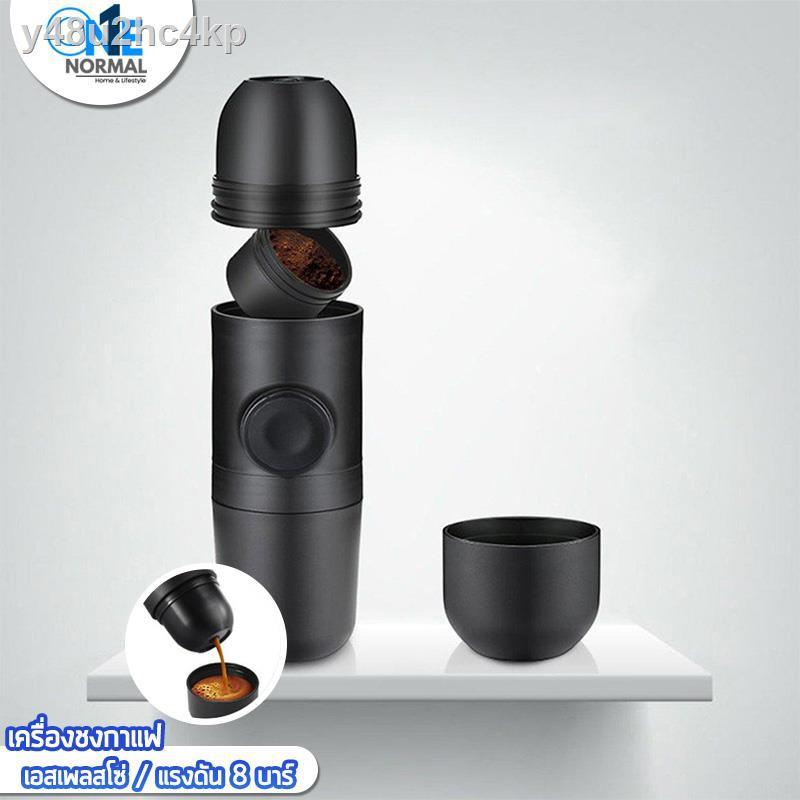 ❦เครื่องชงกาแฟ เครื่องทำกาแฟ เครื่องบดกาแฟ เครื่องชงกาแฟแบบพกพา กระบอกชงกาแฟ แก้วชงกาแฟ ไม่ใช้ไฟฟ้า Minipresso GR แรงดั