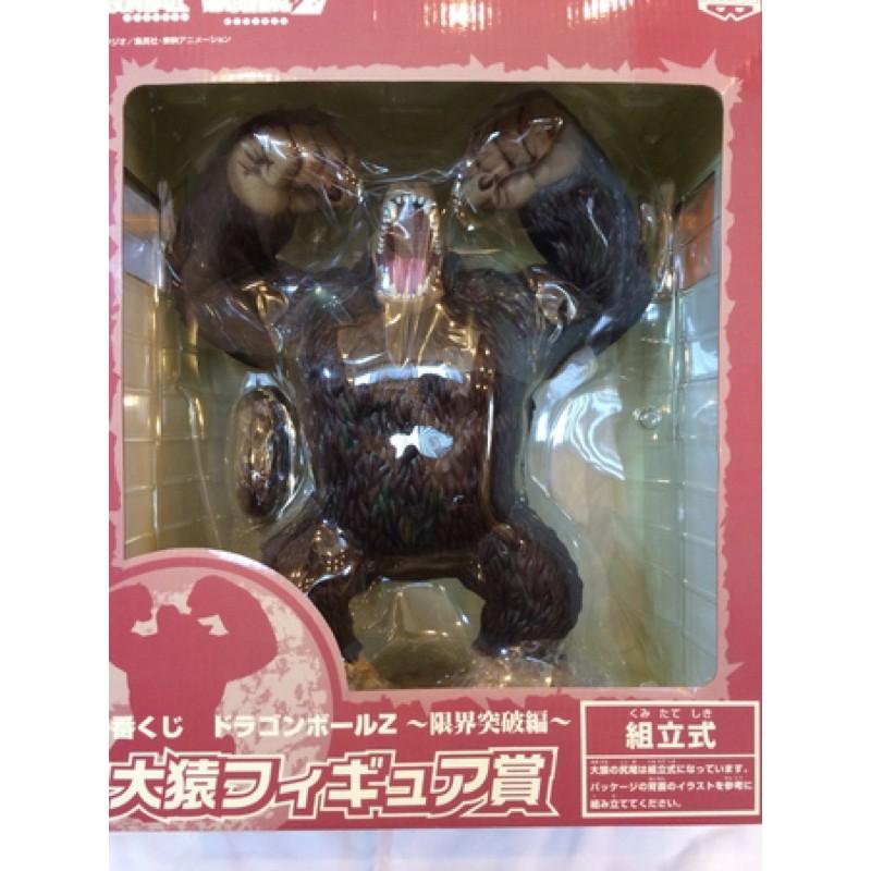 (ของแท้) Ichiban KUJI Dragon Ball Giant Ape Oozaru GOKU Model Figure Dragonball BANDAI โมเดล ฟิกเกอร์ ดรากอนบอล ลิงยักษ์