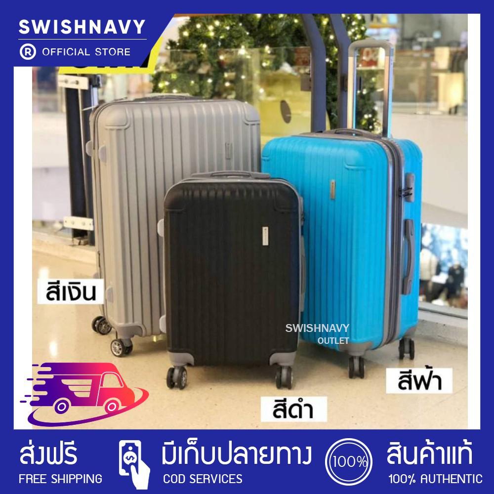 กระเป๋าเดินทาง กระเป๋าเดินทาง 20 นิ้ว SWISHNAVY กระเป๋าเดินทาง รุ่น Light 20/24/28 นิ้ว วัสดุ ABS ผิวกันรอย ดีไซน์คลาสสิ