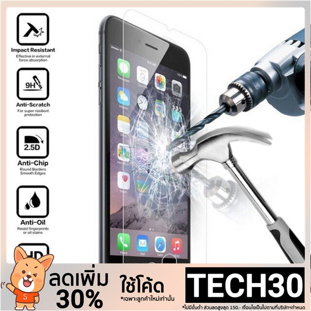 TEMPERED GLASS 5 Sold. Source · 【ใช้โค้ด TECH30 ลด 30 .