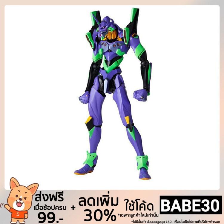 Revoltech EVANGELION EVOLUTION EV-001 EvangelionTest Type-01Action Figure IN BOX