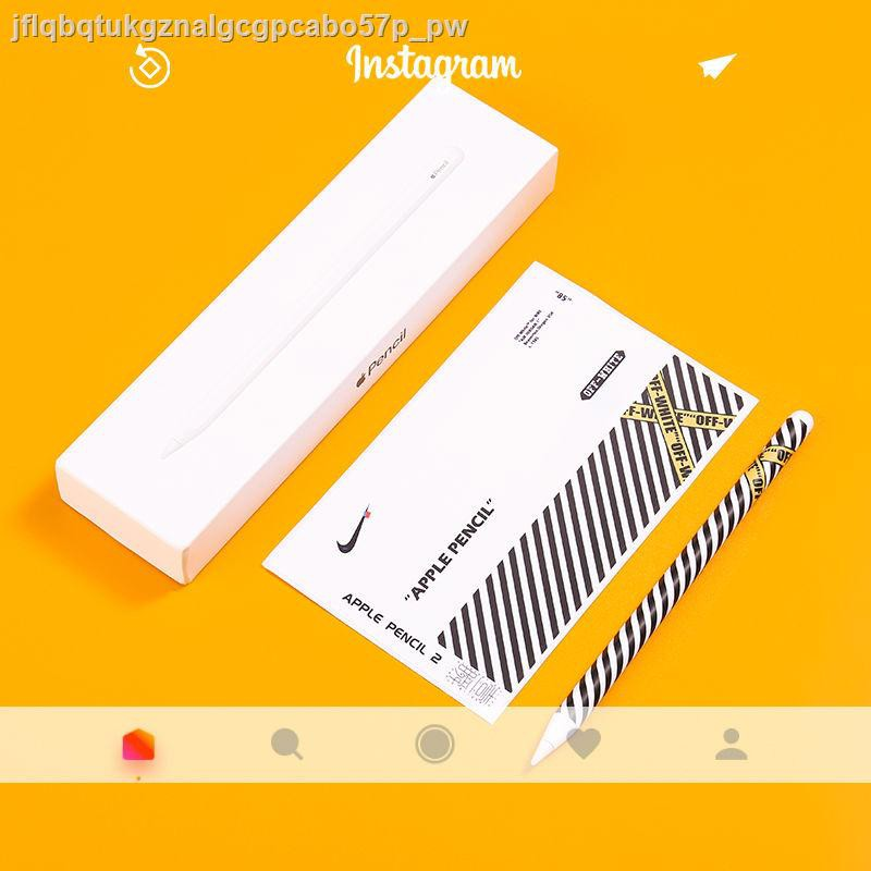 【Lowest price】✌☃Apple Pencil sticker anti-scratch one or two generation ipad stylus pen protective cover film tide br