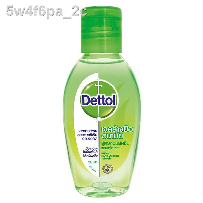 ❆┅◐Dettol เจลล้างมืออนามัยแอลกอฮอล์ 70% สูตรหอมสดชื่นผสมอโลเวล่า 50ml.