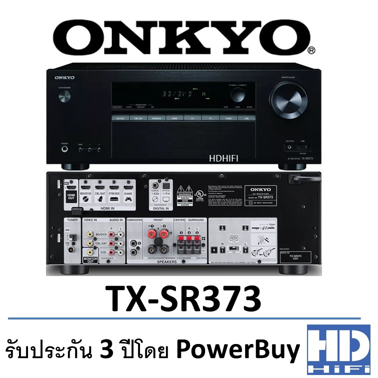 Onkyo TX-SR373 AV-Receiver5.1ch