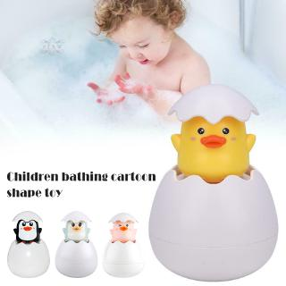 * Children Shower Toy Sprinkler Water Spray Toy Egg Animal Baby Kids Swimming Bath