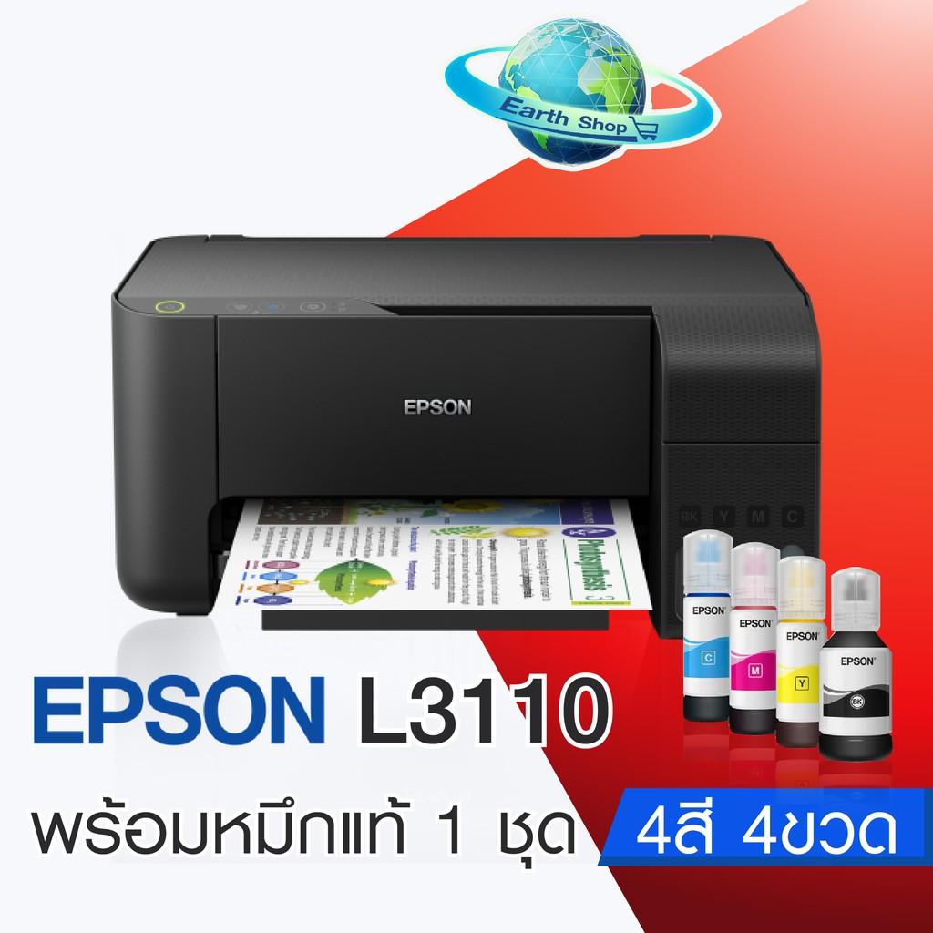 จัดส่งฟรี‼️เครื่องพิมพ์ Printer Epson EcoTank L3110 3 IN 1 PRINT SCAN COPY  ECOTANK พริ้น ก้อปปี้ สแกน 3 IN 1