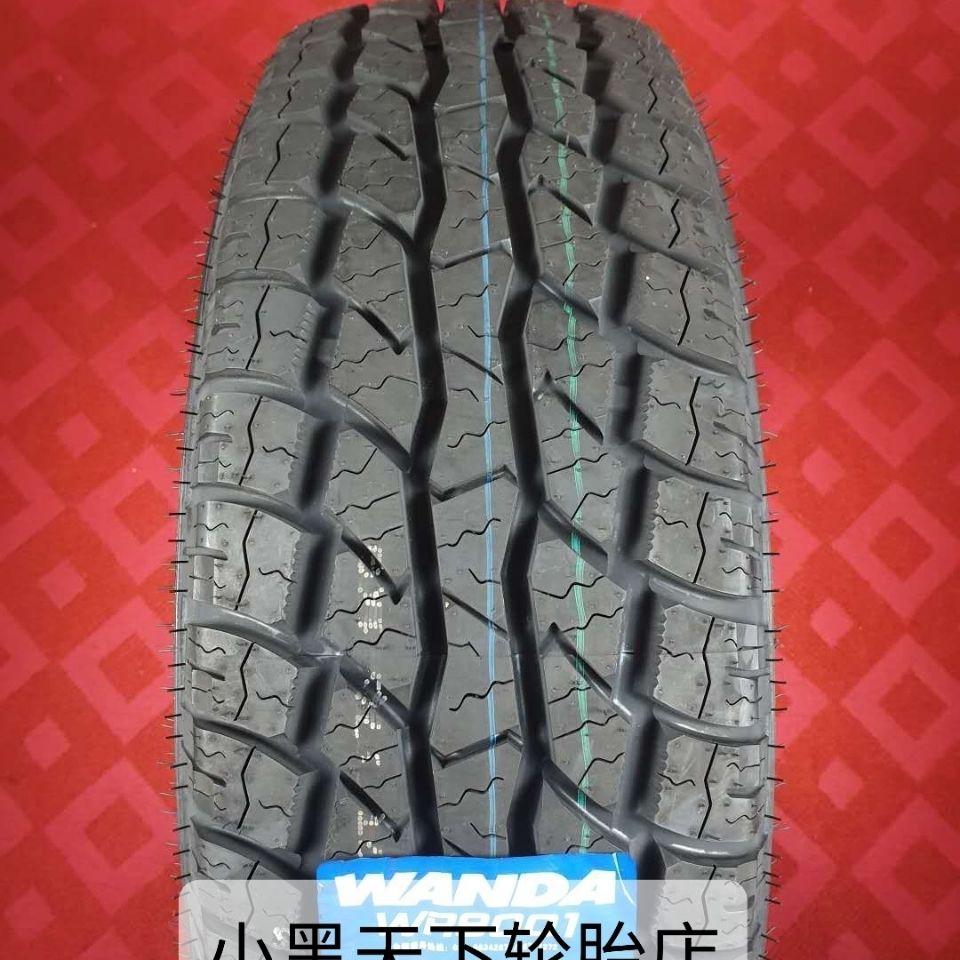 ♙☮🔥🔥ของแท้ใหม่225/235/65R17เหมาะสำหรับ Zotye T600 Harvard H6ยางรถยนต์ Daquan หนาและทนต่อการสึกหรอ