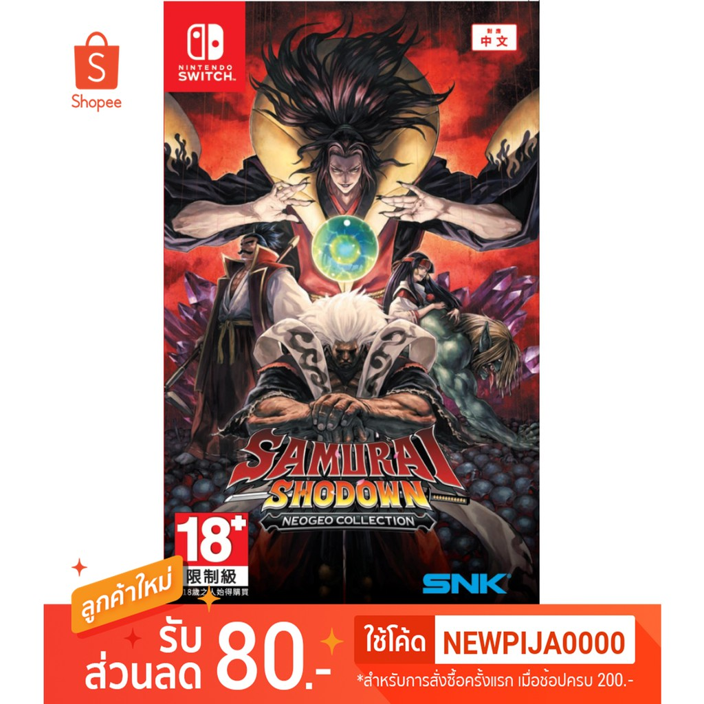 Nintendo Switch Samurai Shodown NEOGEO Collection Asia Eng