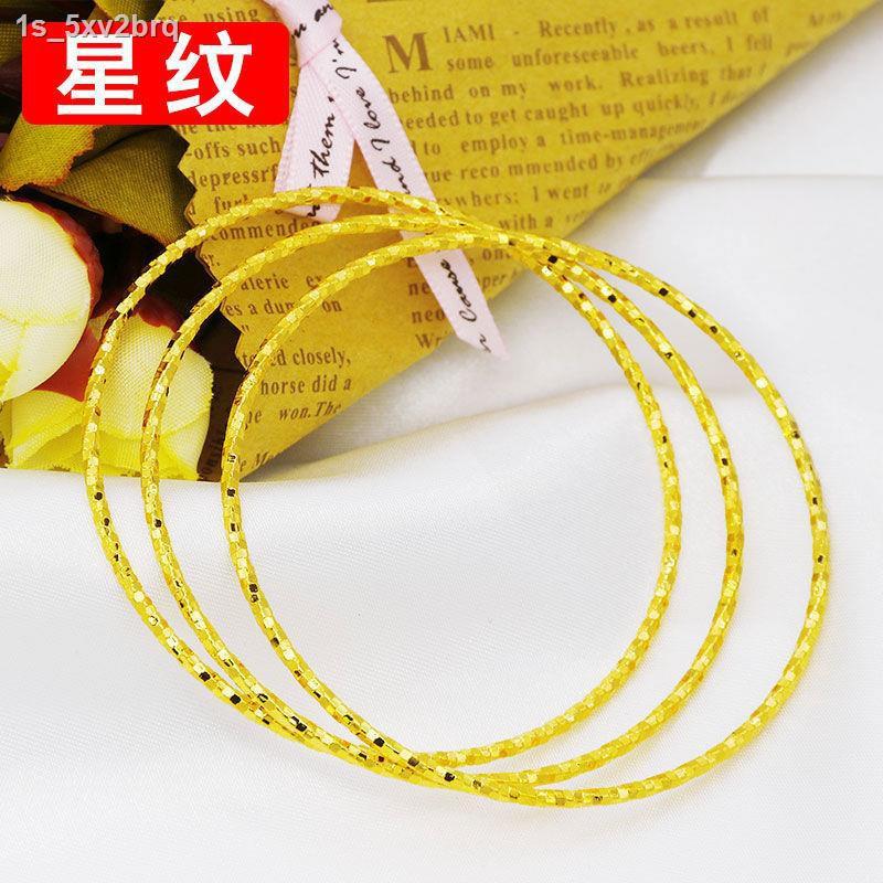 ราคาถูก ■✈ชุดแหวนสามวง, ชุดกำไลทองคำขาวเวียดนาม, กำไลข้อมือแข็งแท้, กำไล, เครื่องประดับทองทราย