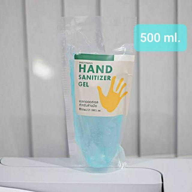 เจลแอลกอฮอล์ 70% ฆ่าเชื้อโรค แบบถุงเติม 1000 ml เจลล้างมือ ภูตะวัน