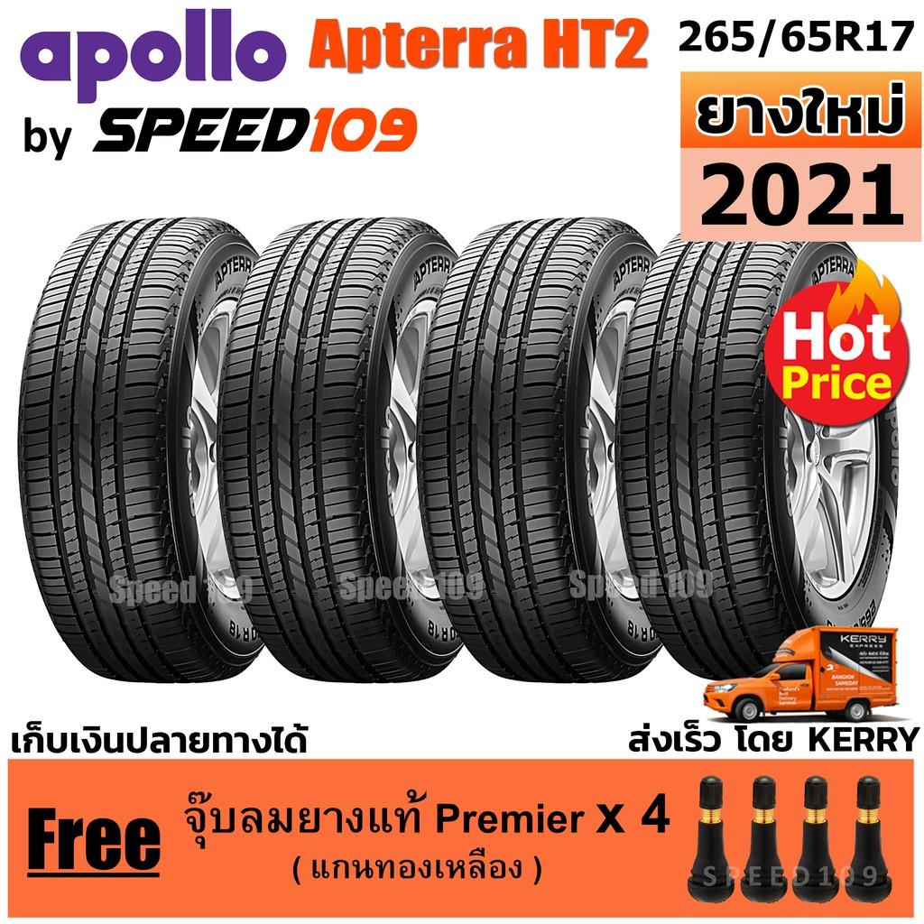 APOLLO ยางรถยนต์ ขอบ 17 ขนาด 265/65R17 รุ่น Apterra HT2  - 4 เส้น (ปี 2021)