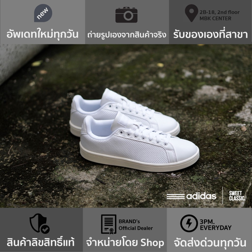 adidas neo cloudfoam advantage clean