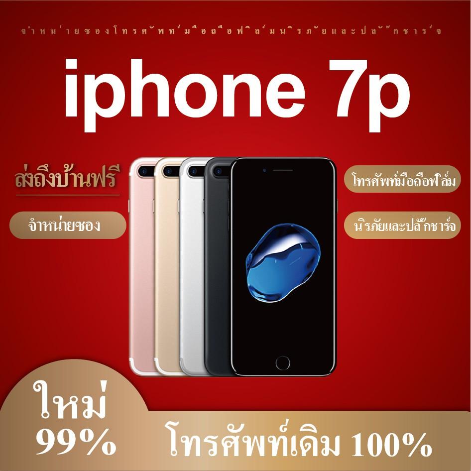 iphone 7 plus apple iphone 7 plus มือสอง โทรศัพท์มือถือ มือสอง ไอโฟน7พลัสมือสอง ไอโฟน7พลัสมือ2 iphone7plus มือสอง