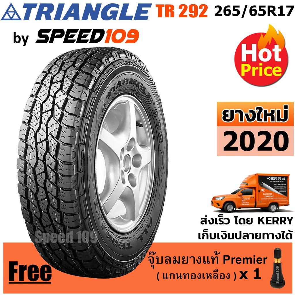 TRIANGLE ยางรถยนต์ ขอบ 17 ขนาด 265/65R17 รุ่น TR292 - 1 เส้น (ปี 2020)
